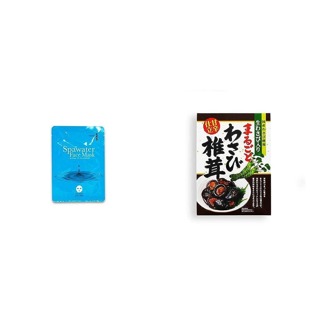 絡み合いプレミアショート[2点セット] ひのき炭黒泉 スパウォーターフェイスマスク(18ml×3枚入)?まるごとわさび椎茸(200g)
