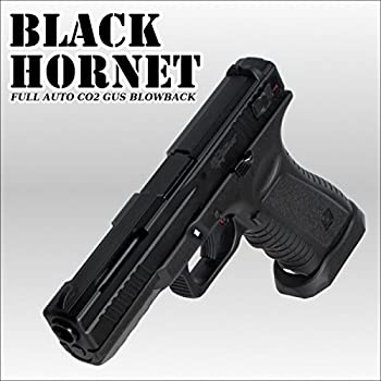 APS CO2ガスブローバックハンドガン ブラックホーネット BLACK HORNET グロック