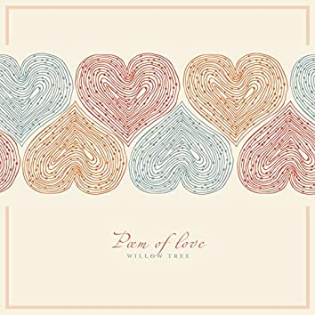 사랑의 시
