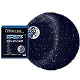 HSJLH Erde Projektionsscheibe für den Raum Kinderzimmer suspendiert Wohnzimmer Planetarium Star Light Schlafmittel, kompatibel mit Klassik, Original, Flux