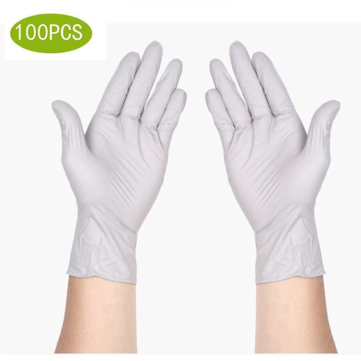 薄いです施設不利益サニタリー手袋ニトリル医療グレード試験用手袋、使い捨て、ラテックスフリー、100カウント滅菌使い捨て安全手袋 (Size : L)