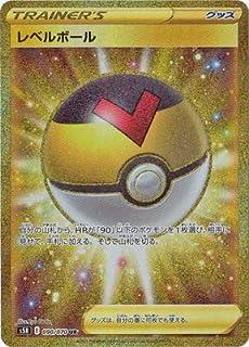 ポケモンカードゲーム PK-S5R-090 レベルボール UR