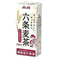 アサヒ 六条麦茶 250ml×24本