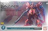 Bandai Premium P Gundam Base Limited Sazabi Ver. Ka Special Coating MG 1/100 Model Kit