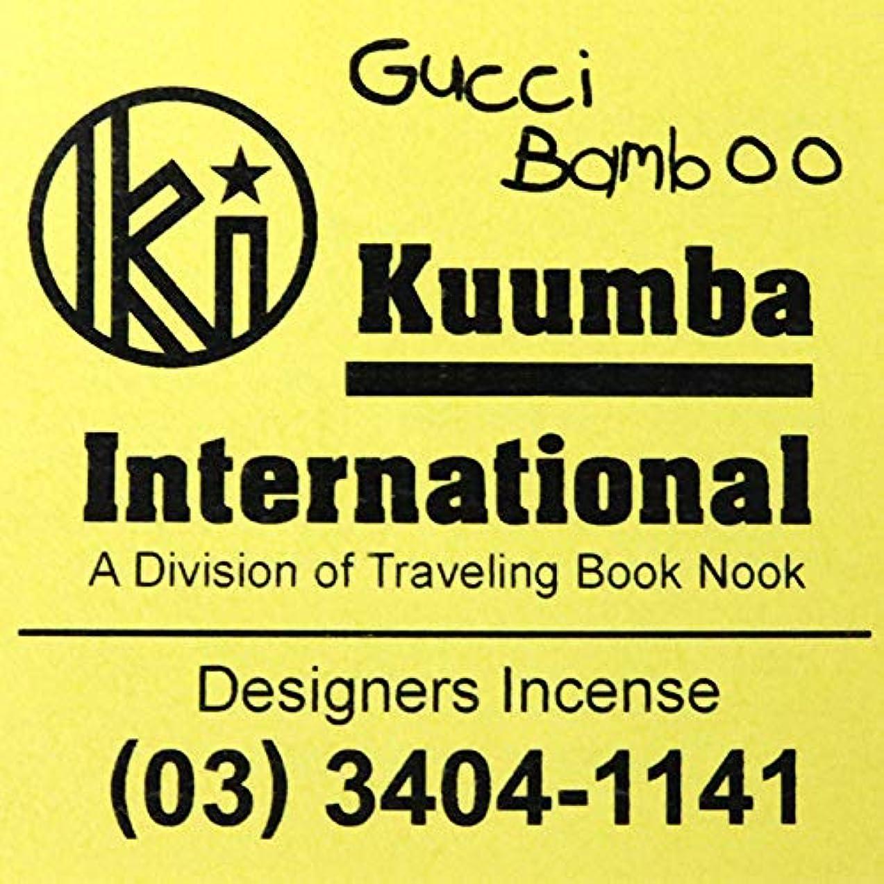 セットする隙間機械的にKUUMBA (クンバ)『incense』(GUCCI BAMBOO) (GUCCI BAMBOO, Regular size)