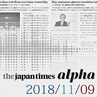 The Japan Times Alpha 11月9日号                   著者:                                                                                                                                 The Japan Times                               ナレーター:                                                                                                                                 Shelley Hastings,                                                                                        Sean McGee                      再生時間: 19 分     レビューはまだありません。     総合評価 0.0
