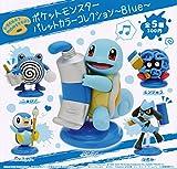 ポケットモンスター ポケモン パレットカラーコレクション Blue [全5種セット(フルコンプ)] ガチャガチャ カプセルトイ