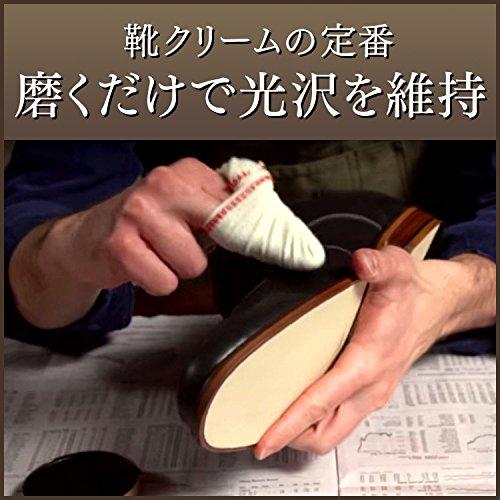 【まとめ買い】KIWI油性靴クリーム黒用45ml×2