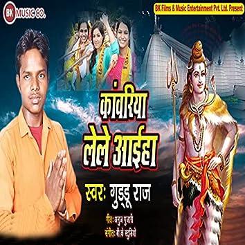 Kawariya Lele Aiha - Single