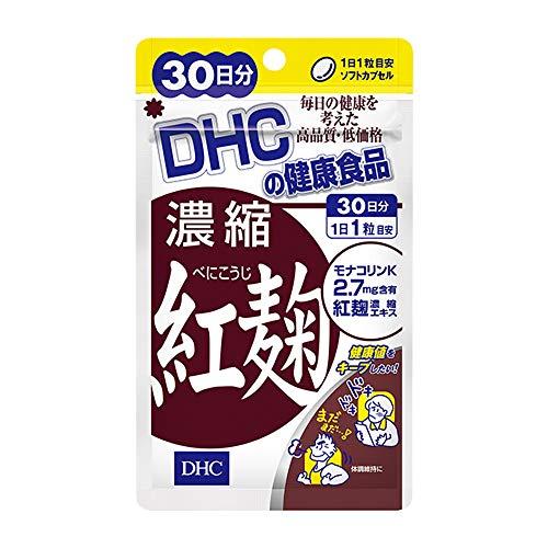 DHC 3個 濃縮紅麹(べにこうじ) 30日分