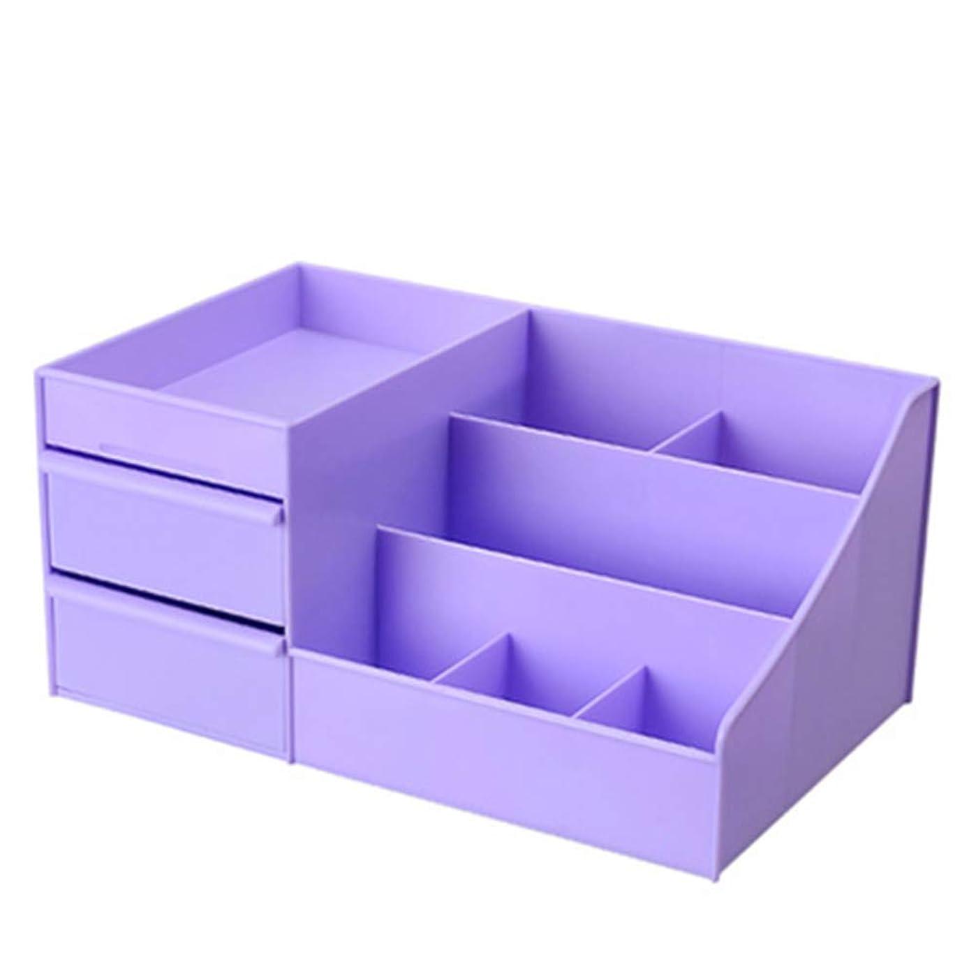 交通渋滞筋引っ張るAumesa Rano 化粧品収納ボックス 引き出し メイクボックス 大容量多機能収納ボックス コスメ収納 小物/化粧品入れ ジュエリーボックス ブラシホルダー 防塵 卓上収納 (パープル)