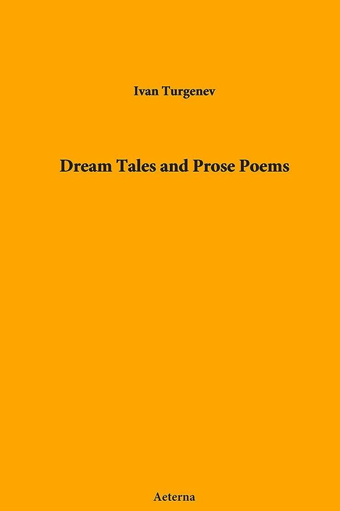 控える整理する報告書Dream Tales and Prose Poems