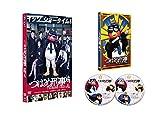 つばめ刑事 DVD-BOX[DVD]