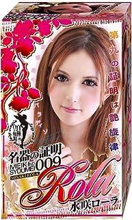 NPG Bewijs Een perfecte vagina nr. 009 Laura JAV acteur replica Onahole/Japanse masturbator