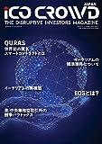 ICO CROWD 第11号 暗号通貨(仮想通貨)情報マガジン