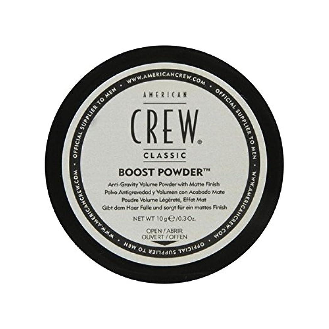 American Crew Boost Powder (10G) (Pack of 6) - アメリカンクルーブースト粉末(10グラム) x6 [並行輸入品]