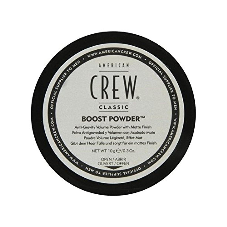 海外で見せます冷えるAmerican Crew Boost Powder (10G) - アメリカンクルーブースト粉末(10グラム) [並行輸入品]