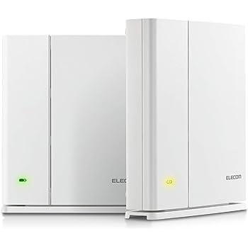 エレコム メッシュ WiFi 無線LAN ルーター AC1300 867 + 400 Mbps デュアルバンド 親機+中継器セット e-Mesh WMC-DLGST2-W
