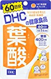 DHC 葉酸 60日分 1個