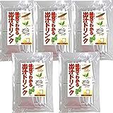 味覚でわかる出汁ドリンク 5袋セット 【アルミ分包4g 国産の鰹節・昆布・煮干し・緑茶粉末】