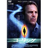 コーリング [DVD]