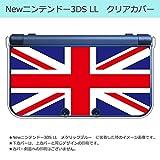 sslink New ニンテンドー 3DS LL クリア ハード カバー ユニオンジャック(カラー) イギリス 国旗
