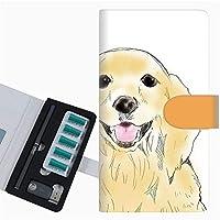 プルーム テック 専用 ケース 手帳型 ploom tech ケース 【YD827 ゴールデン03】