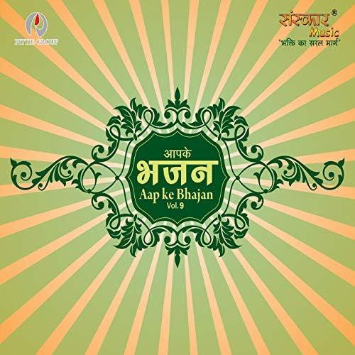 Anil Sharma feat. Narendra Seth, Vijay Sagar, Vijay Vyas, Praveen Gahlot, Haroon Rashid, Umesh Sharma & Nisha Agnihotri
