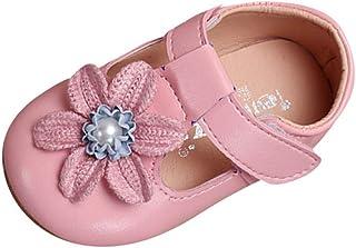 [洋子ちゃん_] 赤ちゃん 靴 可愛い花 サンダル女の子 お嬢様 歩行練習 履き心地いい 滑り止め 出産お祝いプレゼント ギフト カジュアル 快適ドレスシューズ プリンセス