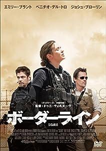 ボーダーライン(2015)