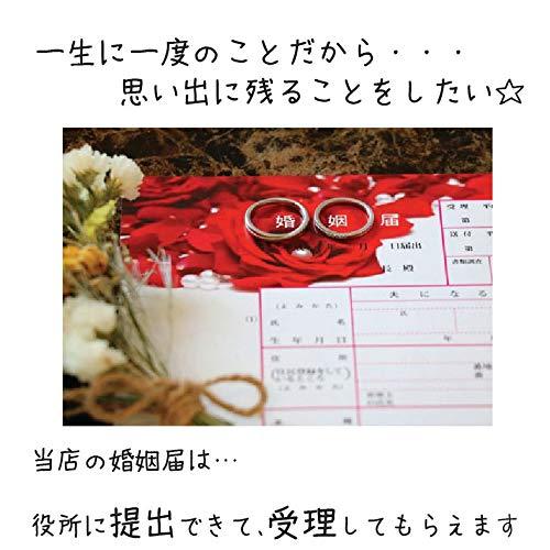 デザイン婚姻届『北欧フラワー』役所に届け出ができるオリジナルの婚姻届プロポーズやプレゼントに最適