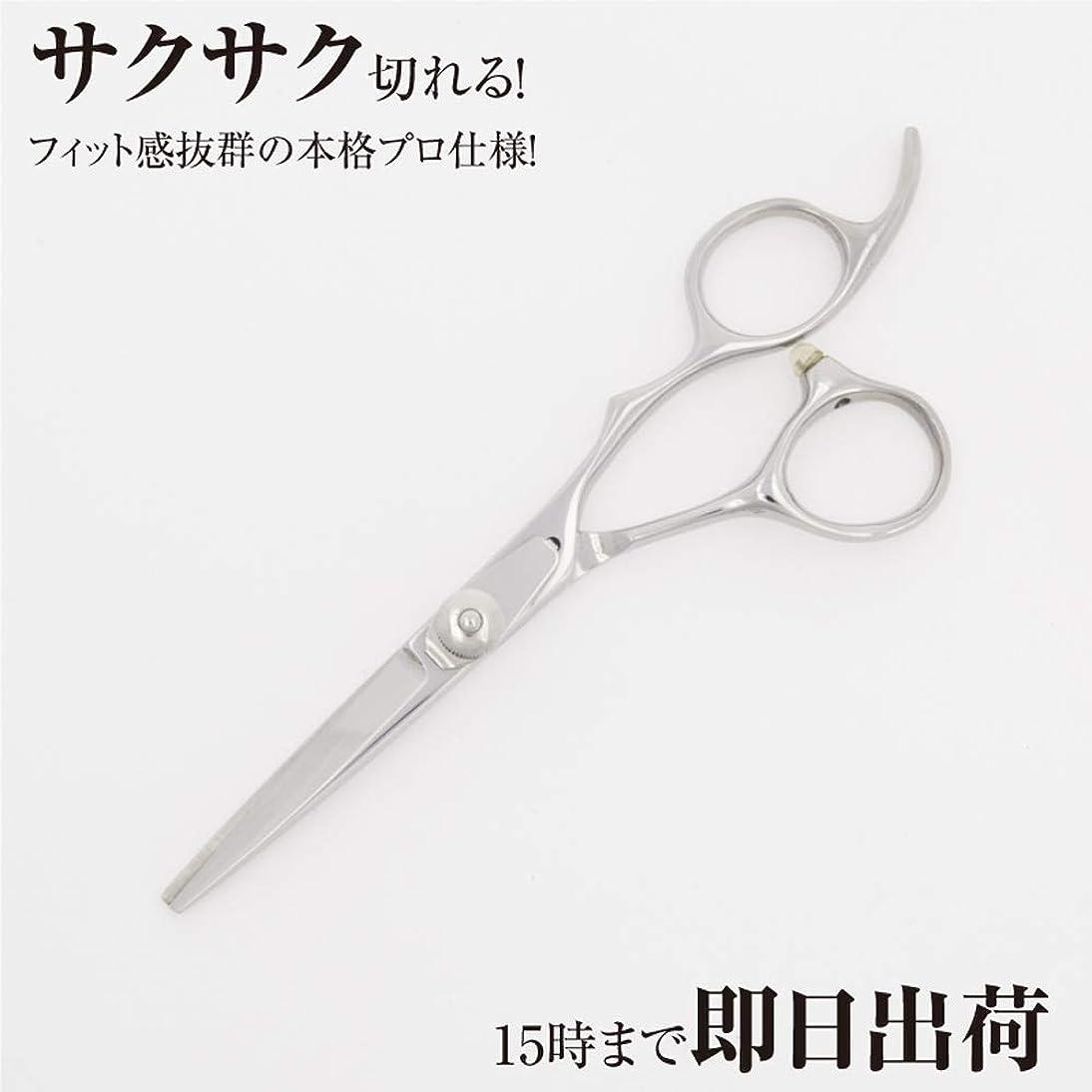 予測くしゃみ子音DEEDS 日本の鋏専門メーカー XP-01 シザー (5.5インチ) 美容師 ヘアカット プロ用 鍛造仕上げ