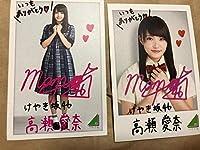 日向坂46 欅坂46 けやき坂46 高瀬愛奈 ローソン サイン入りカード 2枚セット