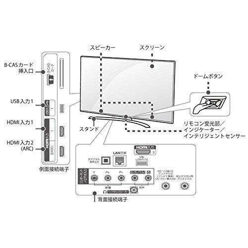 『LG 43V型 液晶 テレビ 43UH6500 4K 外付けHDD裏番組録画対応 2016年モデル』の3枚目の画像