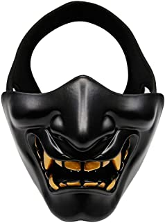 FOONEE Half Face Mask, Halloween Costume Cosplay BB Evil Demon Monster Kabuki Samurai Hannya Oni Half Cover Airsoft and Prop Mask - One Size Fits Most