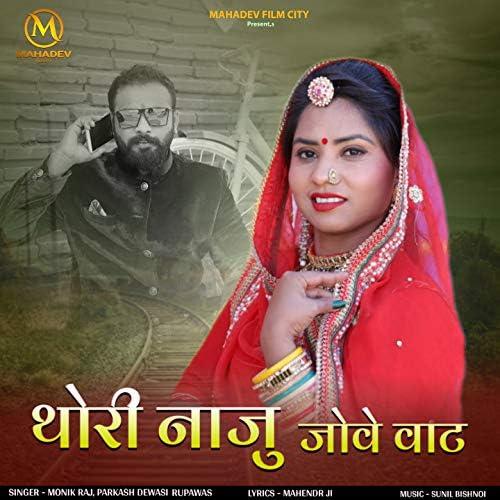 Monik Raj & Parkash Dewasi Rupawas