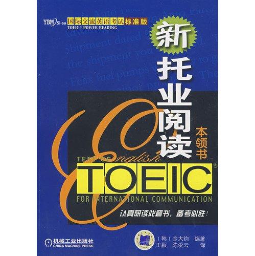 Standard English For International Communication New Toeic Reading Skills Book