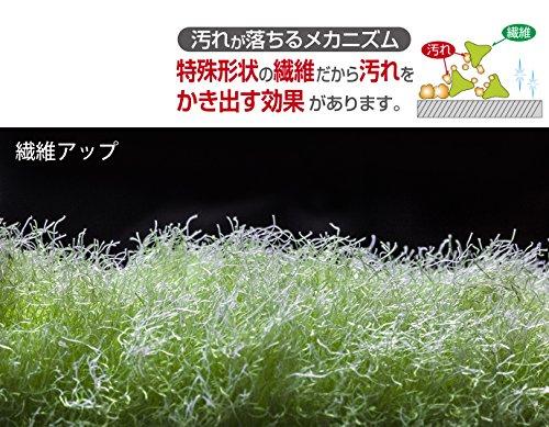 SANKO『びっくりシューズ洗い(GR:BH-54)』