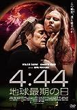 4:44 地球最期の日 [DVD] image