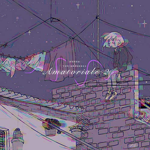 Amatoriale 2 (Orchidea) [feat. The Applebee]
