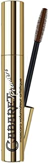 Volumizing Mascara Vivienne Sabo CABARET PREMIÈRE Artistic Volume Mascara 9 ml Chocolate