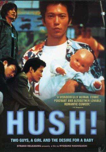 Hush! [Reino Unido] [DVD]