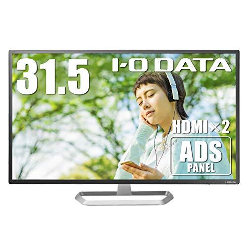 アイ・オー・データ モニター ディスプレイ 31.5型 広視野角ADSパネル HDMI×2 DisplayPort 3年保証 VESA対応 土日サポート 日本メーカー EX-LD321DB