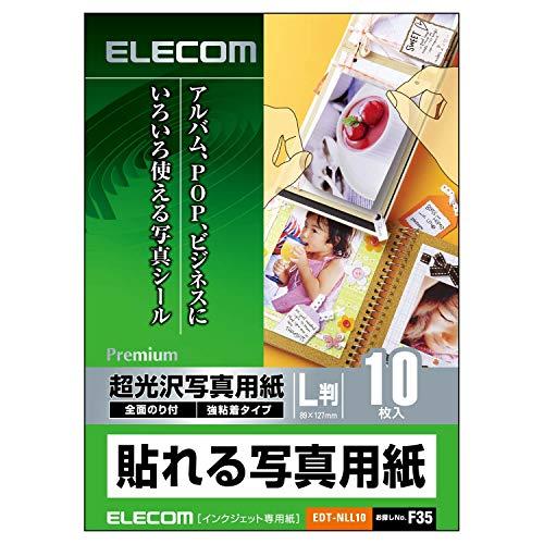 エレコム 貼れる写真用紙 EDT-NLL10 [L 10枚]