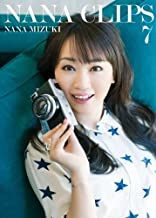 NANA CLIPS 7 [DVD]