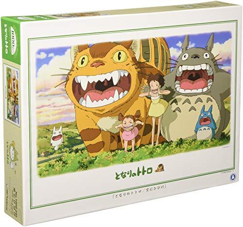 ensky Mein Nachbar Totoro öffnen Mund Puzzle (1000Teile)