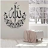 WYLYSD Pegatinas De Pared Calcomanías Islámicas Caligrafía Árabe Calcomanía De Estilo Árabe Mural Artístico Dormitorio Musulmán Decoración De Sala De Estar 57X63Cm
