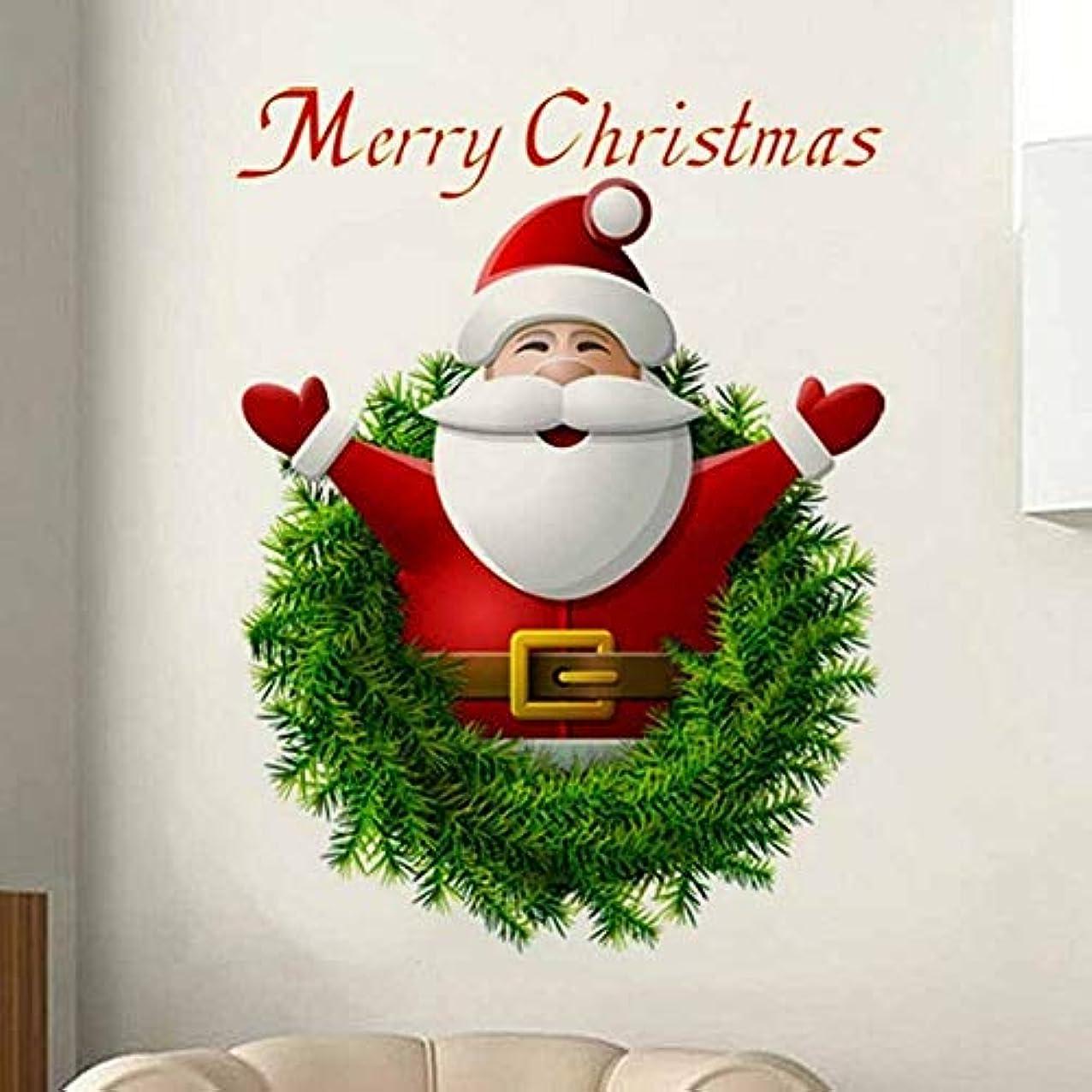 時代遅れ嵐のページ三井 クリスマスサンタクロースアート3Dウォールステッカークリスマスステッカーインテリアデコレーション20 Xの27センチメートル