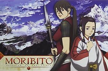 DVD Moribito Vol 1: Guardian of The Spirit Book