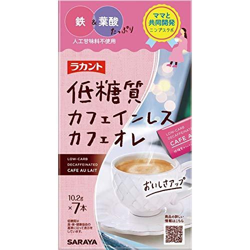 ラカント 低糖質カフェインレスカフェオレ(10.2g×7本)